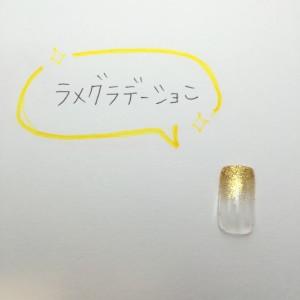 2015100903