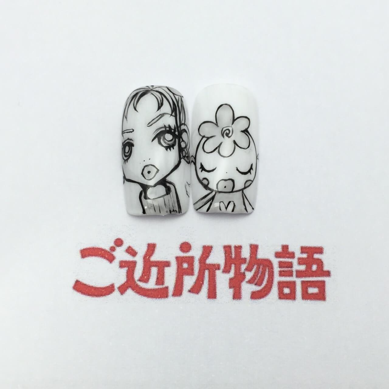 【ご近所物語ネイル】美果子とハッピーベリーちゃん